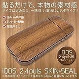 【2.4puls対応】IQOS アイコス 2.4 puls 用 スキンシール ナチュラルウッド カバー シール ケース 側面対応 保護 木目調 高級感のある手触り (ナチュラルウッド)