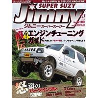 Jimny SUPER SUZY (ジムニースーパースージー) 2008年 10月号 [雑誌]