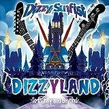 【Amazon.co.jp限定】DIZZYLAND -To Infinity & Beyond-〔通常盤〕(メガジャケ付)
