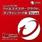 ウイルスバスター クラウド(最新)  3年 3台版   オンラインコード版   Win/Mac/iOS/Android対応【PC/スマホ対応】