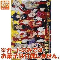 アイドリッシュセブン ウエハース4 [20.ビジュアルカード8](単品)