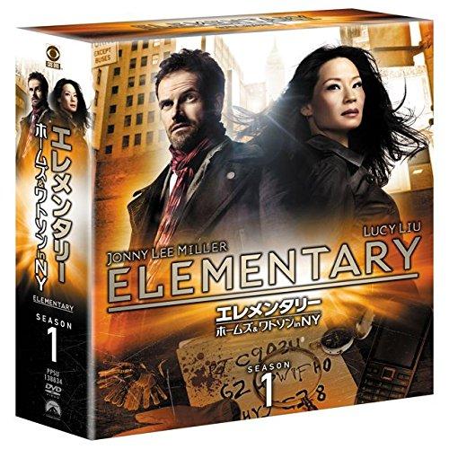 エレメンタリー ホームズ&ワトソン in NY   シーズン1<トク選BOX>(12枚組) [DVD]の詳細を見る