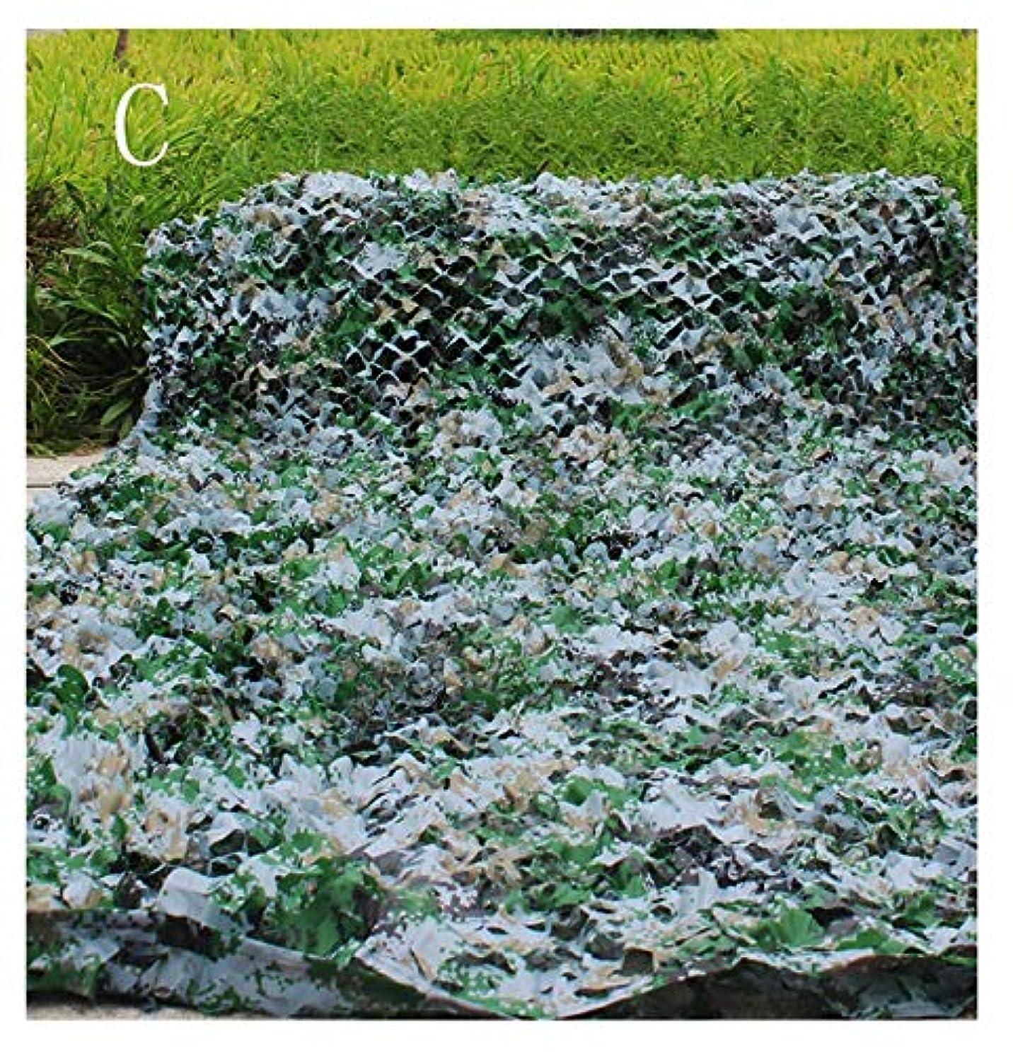 カフェテリア失速湿原カモフラージュカモフラージュネット/ハンティングシューティングミリタリーカモフラージュネットは野生のキャンプに使用することができます(7色から選ぶ) (色 : C, サイズ さいず : 10 * 10m)