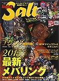 Angling Salt (アングリングソルト) 2015年 03月号 [雑誌]
