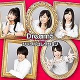 Dream5~5th Anniversary~シングルコレクション (CD+DVD)