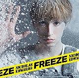 【メーカー特典あり】Freeze(通常盤A)(「Freeze」オリジナル特典ポスター付)