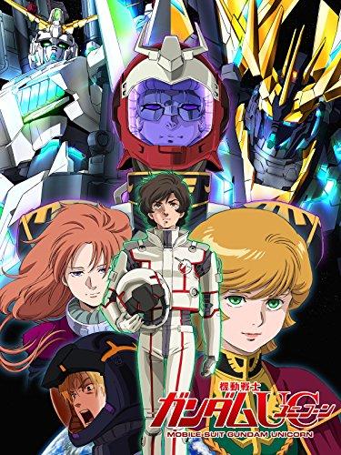 機動戦士ガンダムUC episode7「虹の彼方に」(映像特典付)(セル版)