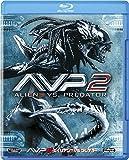 AVP2 エイリアンズVS.プレデター[Blu-ray/ブルーレイ]