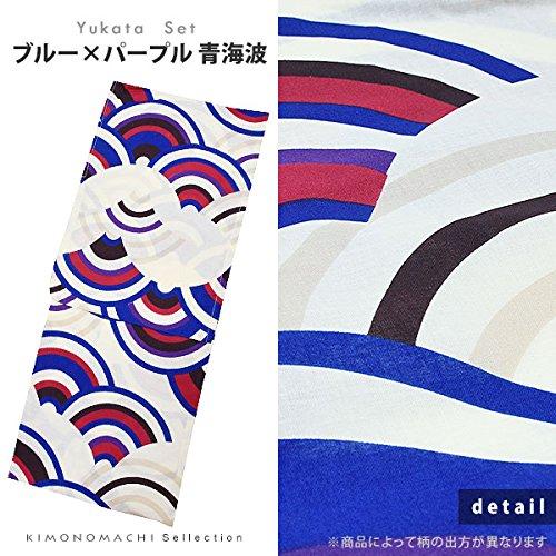 女性 浴衣3点セット「ブルー×パープル 青海波」浴衣フリーサイズ+帯+下駄フリーサイズ_GT-F_