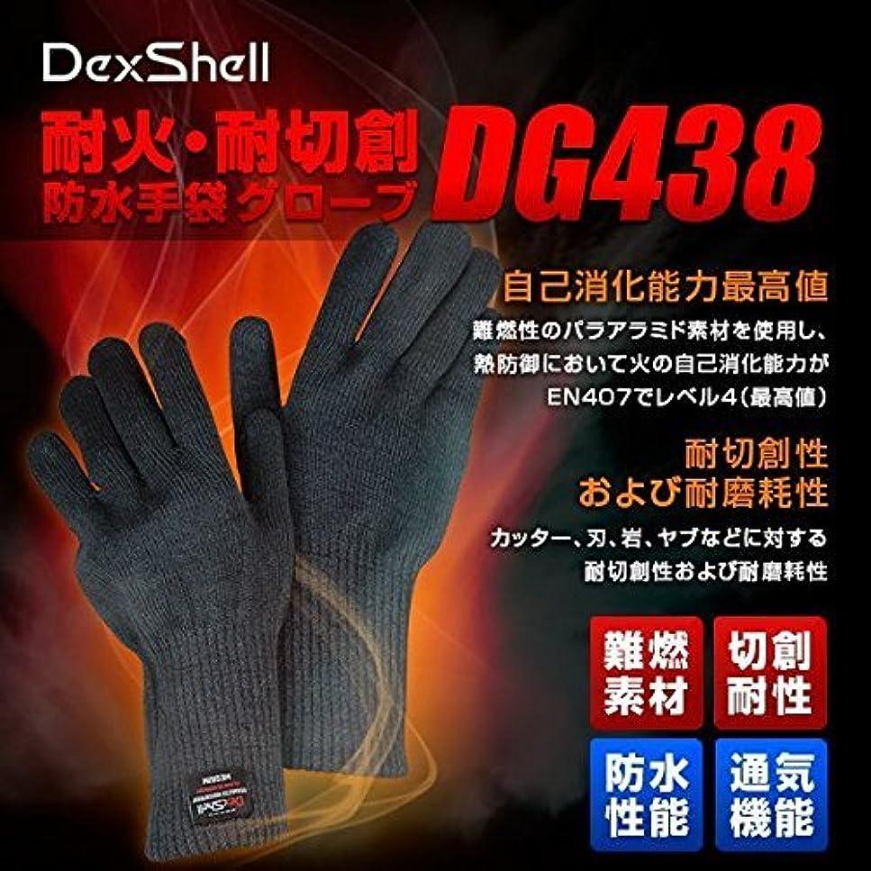 干渉する技術頂点DexShell 耐火?耐切創 防水手袋 グローブ Mサイズ DG438