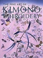 英文版 草乃しずか日本伝統刺繍 - Fine Art of Kimono Embroidery