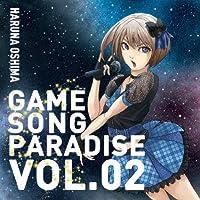 「ゲーソン☆パラダイス」VOL.02/大島はるな(CD)