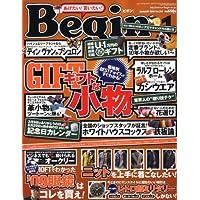 Begin (ビギン) 2009年 01月号 [雑誌]