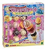 アイスクリームタワー+ スイートフレーバーセット
