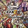 鬼武者Soul オリジナル・サウンドトラック