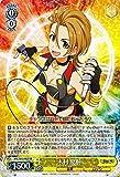 ヴァイスシュヴァルツ 木村 夏樹(RR)/ アイドルマスター シンデレラガールズ 2nd SEASON(IMC/W43)/ヴァイス/IMC/W43-002