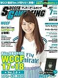 SOCCER GAME KING (サッカーゲームキング) 2018年 07 月号 [雑誌]