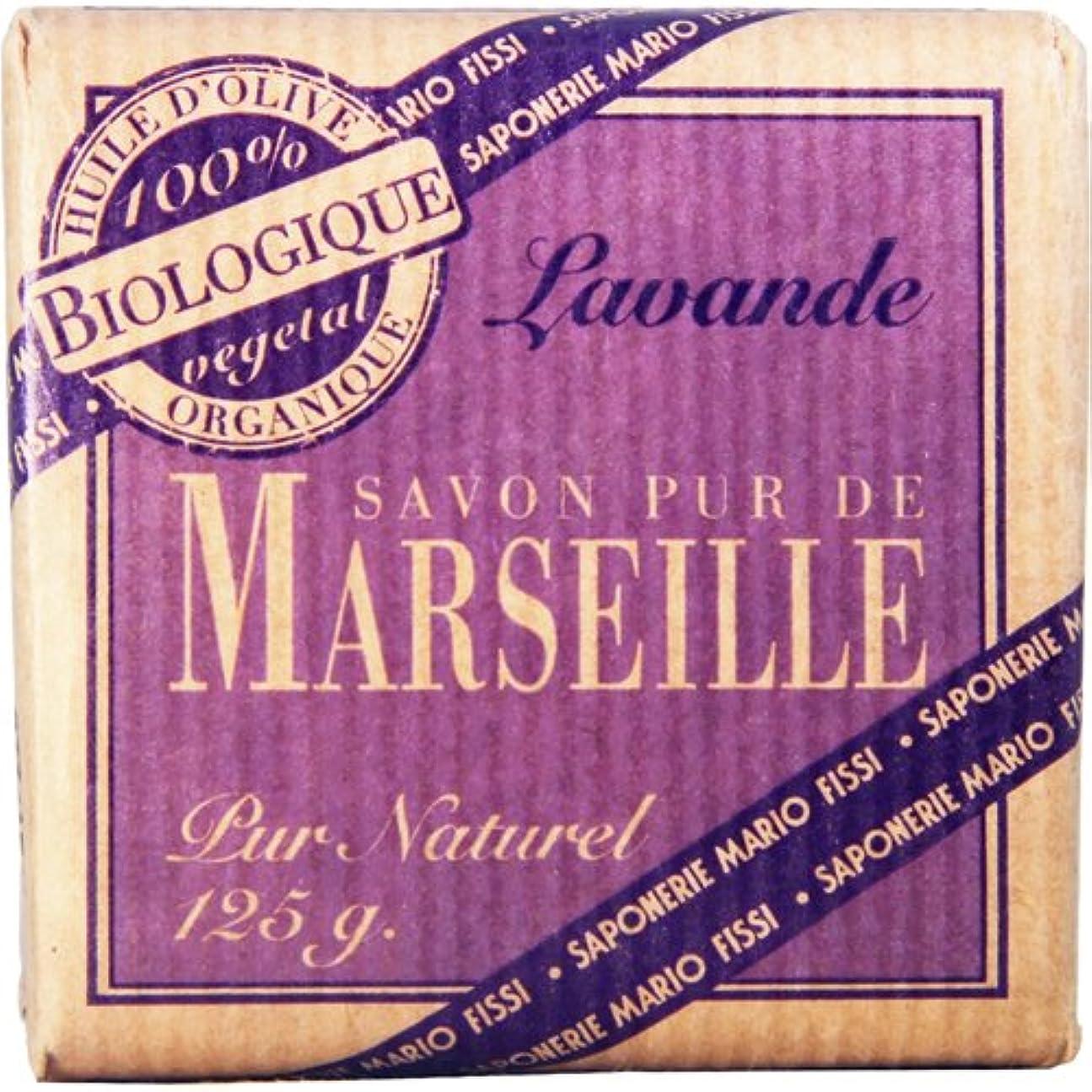 紫の移行する体操Saponerire Fissi マルセイユシリーズ マルセイユソープ 125g Lavender ラベンダー