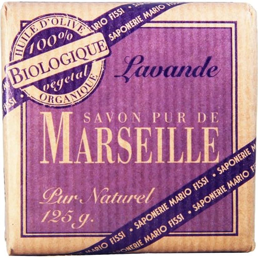バスト怒る多年生Saponerire Fissi マルセイユシリーズ マルセイユソープ 125g Lavender ラベンダー