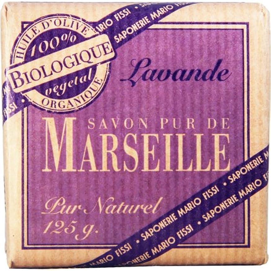 歌詞霧モンスターSaponerire Fissi マルセイユシリーズ マルセイユソープ 125g Lavender ラベンダー