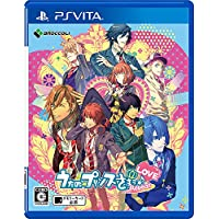 うたの☆プリンスさまっ♪Repeat LOVE (通常版)  - PS Vita