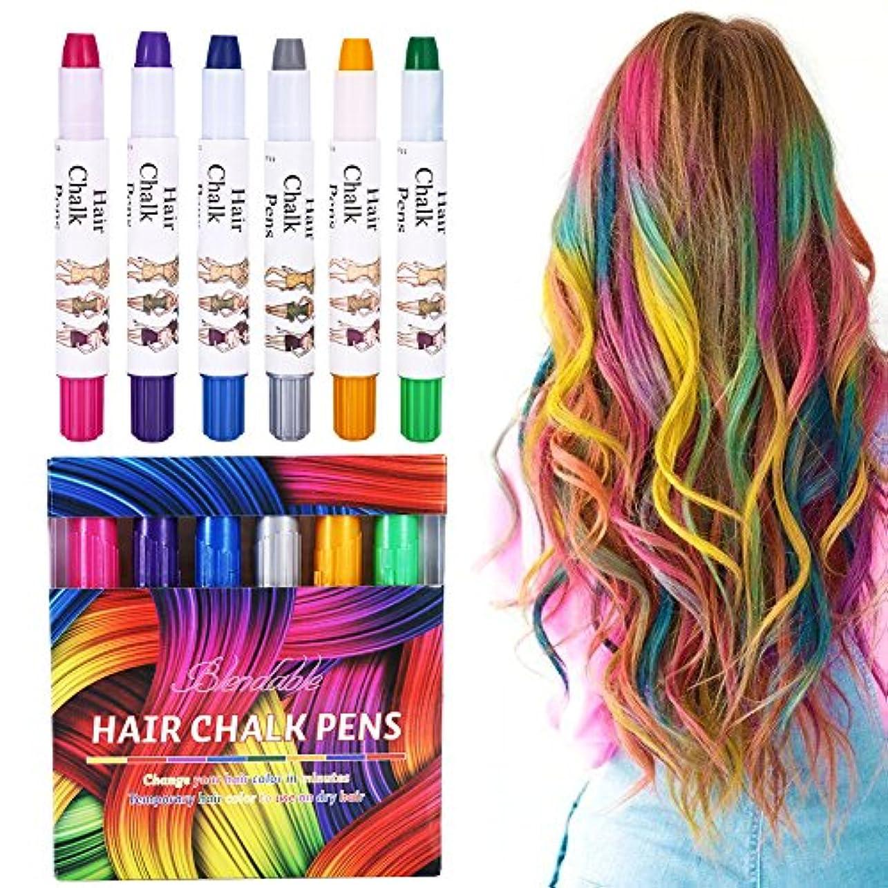 試みハンサム届けるヘアカラー カラーリング剤 ヘアカラーチョーク おしゃれ染め カラフル 使い捨て 洗え落ちる 口紅スティックタイプ 簡易髪染め 6色セット