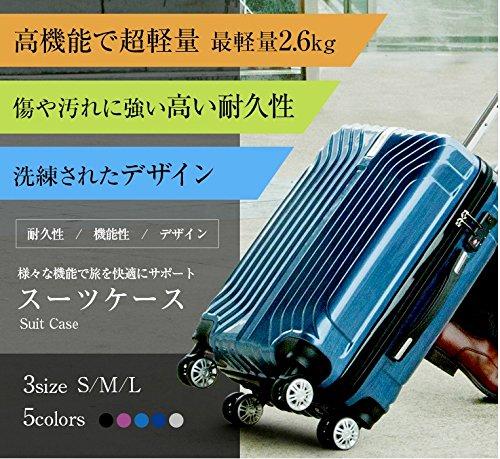 (ムーク)M∞K スーツケース 超軽量 TSAロック 【一年間修理保証】ABS+PC素材 (Mサイズ(4~6日目安)約58L, ブラック)