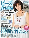 ビーズ friend (フレンド) 2009年 07月号 [雑誌] 画像