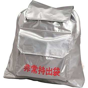アイリスオーヤマ 防災グッズ 非常用持出袋 シルバー BMF-440