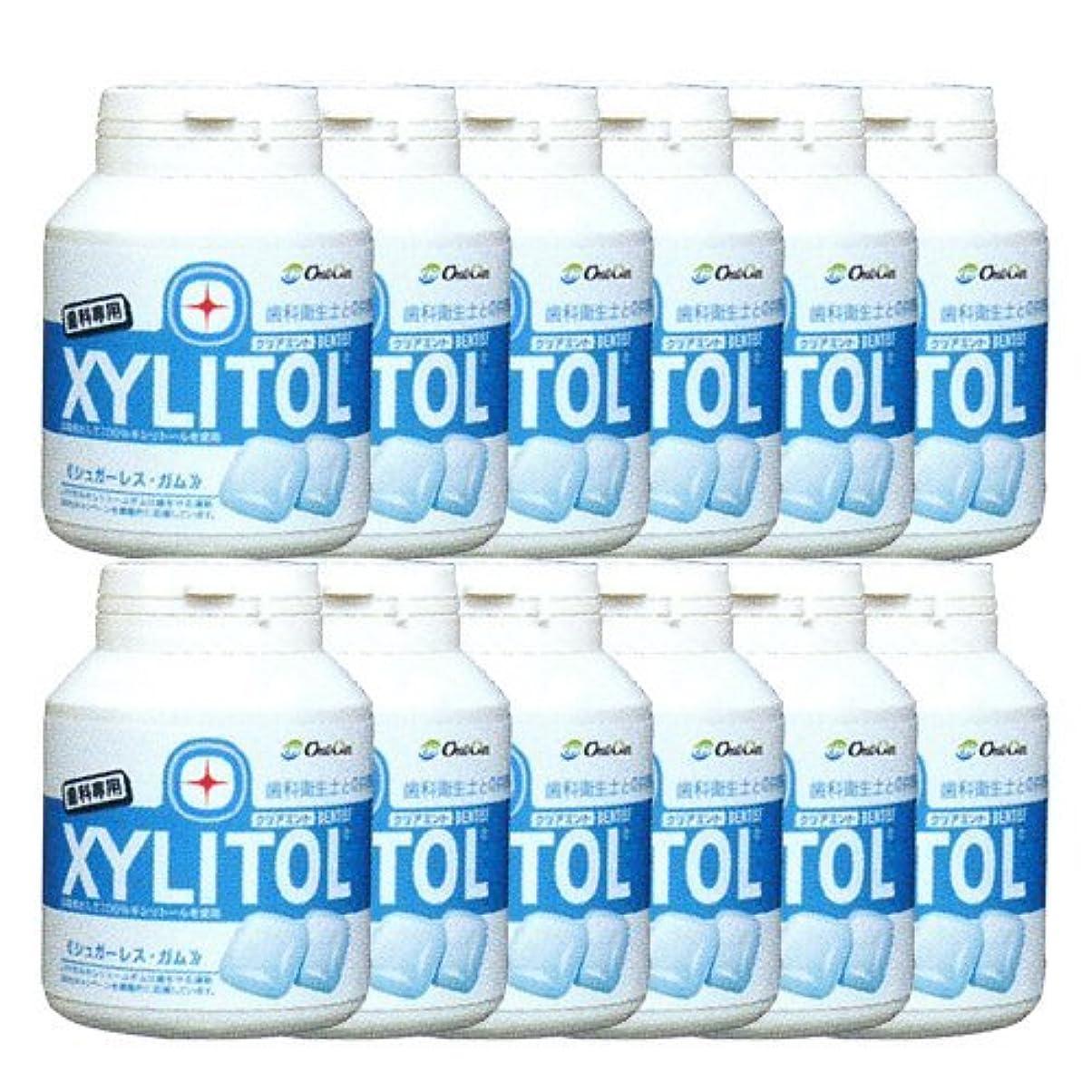 気付くずるい赤面歯科専売品 キシリトール ガム ボトル タイプ 90粒×12本 クリアミント キシリトール 100%