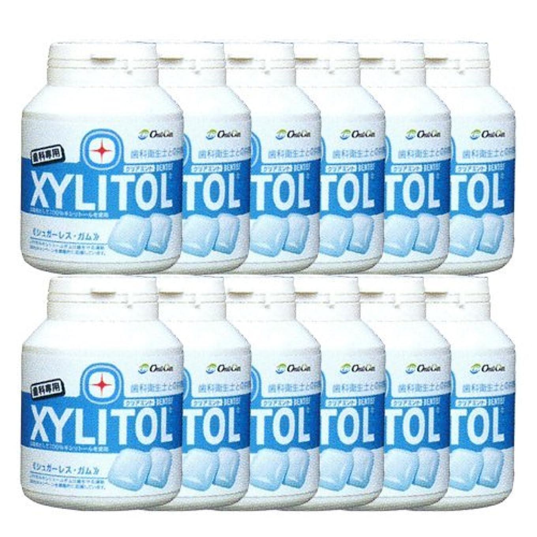 荒れ地楽な拍手する歯科専売品 キシリトール ガム ボトル タイプ 90粒×12本 クリアミント キシリトール 100%