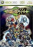「スーパーロボット大戦XO」の画像