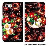 スマホゴ [Xperia Z2 SO-03F] 手帳型 カード収納付き スマホケース 0166-E. 泡沫幻想_椿