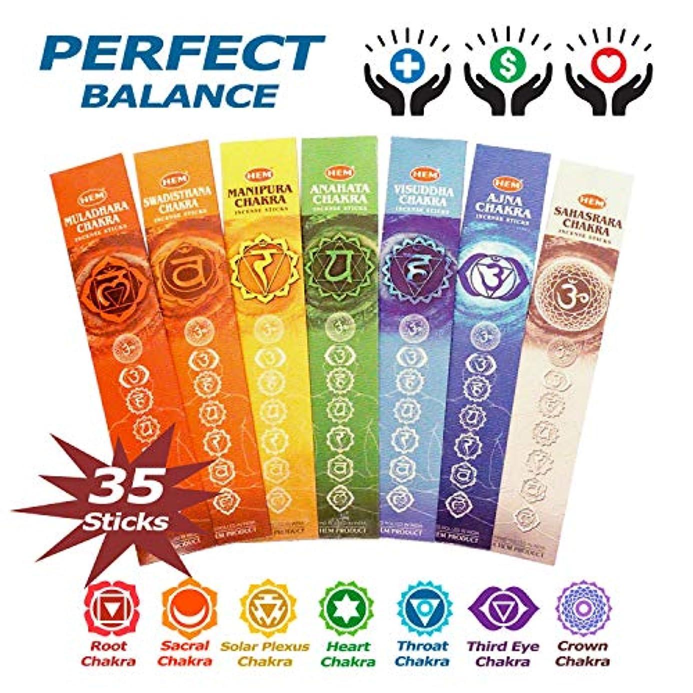 品揃え座標複合お香 7チャクラ 天然瞑想 プレミアムお香スティック ルートから王冠まで 35本セット ギフトパック ヒーリング ヨガ 瞑想 アロマセラピーに最適な7つのチャクラのお香