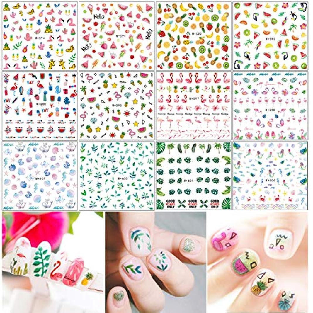 吸収するミンチイタリック12枚 ネイルアートシール ミニパターン ネイルアート用 果物、花、貝殻、人魚、葉っぱ、鳥、動物柄など揃って 可愛い マニキュア ネイルステッカー