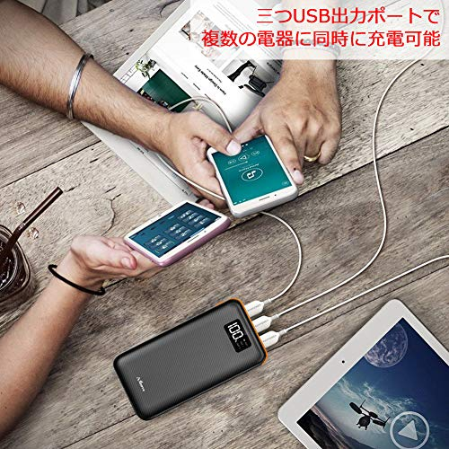 Aikove モバイルバッテリー 大容量 24000mAh 急速充電 2USB入力ポート(2.4A+2.4A) 3USB出力ポート (2.4A+2.4A+2.4A) 三台同時充電でき iPhone/iPad/Android各種対応 地震/災害/旅行/出張/アウトドア活動などに大活躍 6枚目のサムネイル