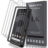 L K【3枚セット】Google Pixel3 XL用 強化ガラス液晶保護フィルム 2019先端技術「業界最高硬度9H/高透過率/飛散防止/気泡防止/3Dタッチ対応」グーグル ピクセル 3XL ガラスフィルム 6.3インチ対応(ガイド枠付き)