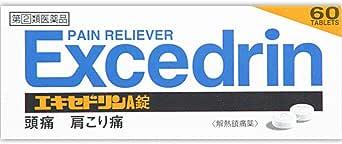 【指定第2類医薬品】エキセドリンA錠 60錠
