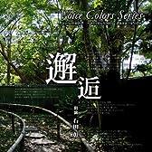 Voice Colors Series 07. ~邂逅~