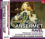 アンセルメ/ラヴェル:ボレロ ・ 亡き王女のためのパヴァーヌ/他 (NAGAOKA CLASSIC CD)