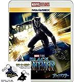 【店舗限定特典】 ブラックパンサー MovieNEX [ブルーレイ+DVD+デジタルコピー(クラウド対応)+MovieNEXワールド] [Blu-ray] (ラバーキーホルダー)