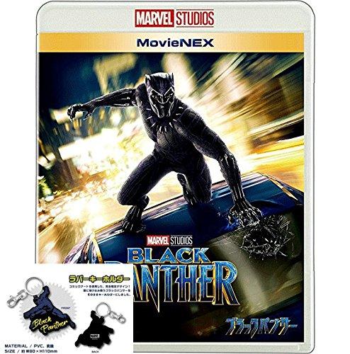 【店舗限定特典】 ブラックパンサー MovieNEX [ブルーレイ+DVD+デジタルコピー(クラウド...