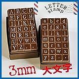 アルファベットスタンプセット-ABC大文字明朝セット3mm-大文字