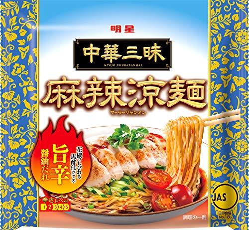 明星食品『中華三昧 麻辣涼麺』