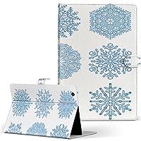igcase dtab Compact d-02K docomo ドコモ タブレット 手帳型 タブレットケース タブレットカバー カバー レザー ケース 手帳タイプ フリップ ダイアリー 二つ折り 直接貼り付けタイプ 013837 雪 結晶