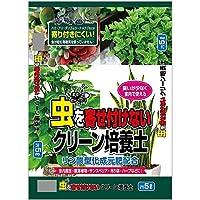 あかぎ園芸 虫を寄せ付けないクリーン培養土×10袋(4939091350526) 代引不可