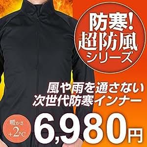 『10bi-006-sb』趣味職人 サイトス バイク インナースーツ Lサイズ 国産 激安 バイク ジャケット 防水 防風 防寒 ロットNo.ST002S