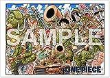 集英社 ONE PIECE ワンピース ジャンプフェスタ JF2015 高級複製原画