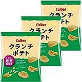 カルビー クランチポテト サワークリームオニオン味 60g ×3袋