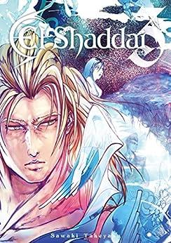 [竹安佐和記]のEl Shaddai ceta 3巻 (デジタル版Gファンタジーコミックス)